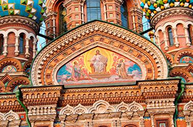 versieringen kerk moskou